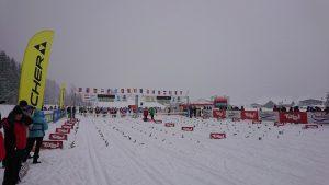 Ski Trail Tannheimer Tal